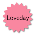 Loveday Membership